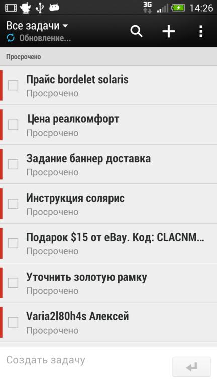 Screenshot_2013-04-10-14-26-11_432x768