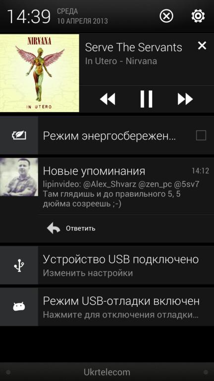 Screenshot_2013-04-10-14-39-23_432x768