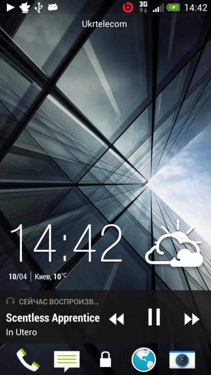Screenshot_2013-04-10-14-42-25_432x768