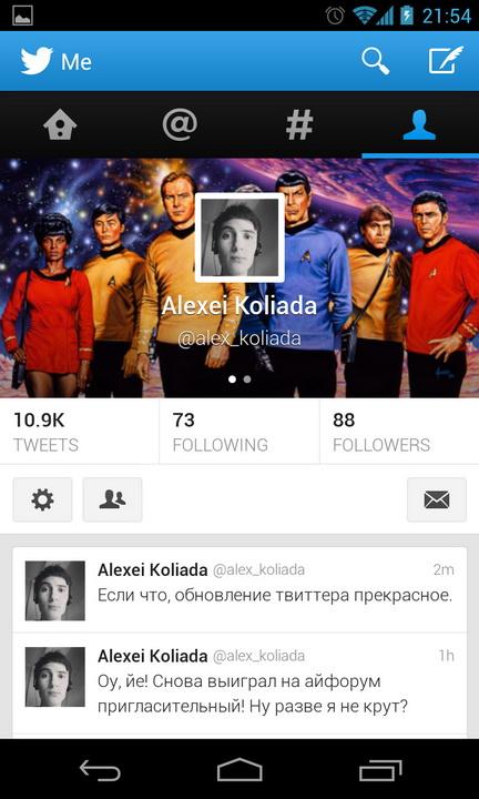 twitter_new_05