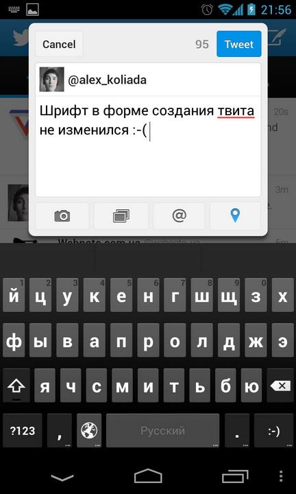 twitter_new_06