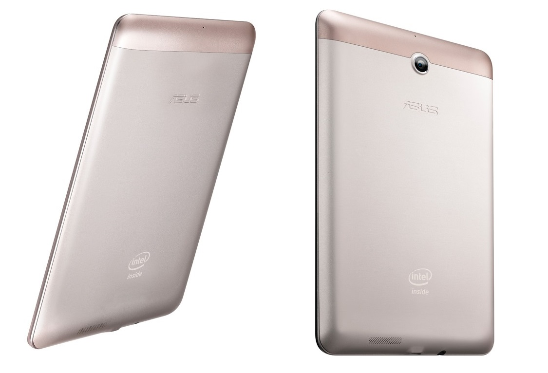 ASUS-Fonepad-Champagne-Gold