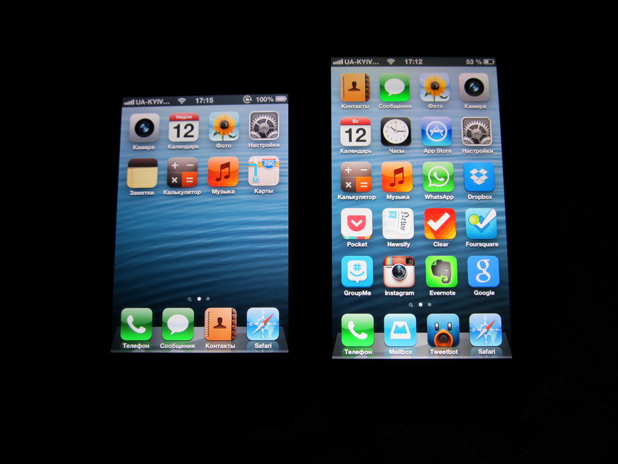 Iphone_5_in_use_05