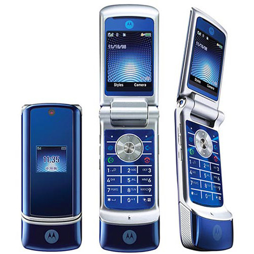 Mobile-nostalgie-004