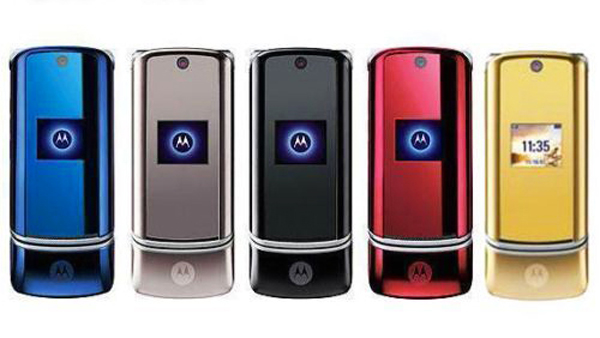 Mobile-nostalgie-005