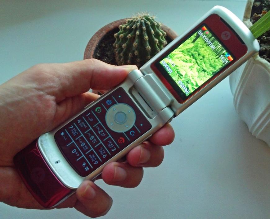 Mobile-nostalgie-007