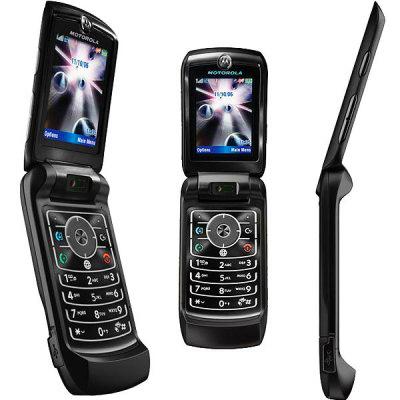 Mobile-nostalgie-010