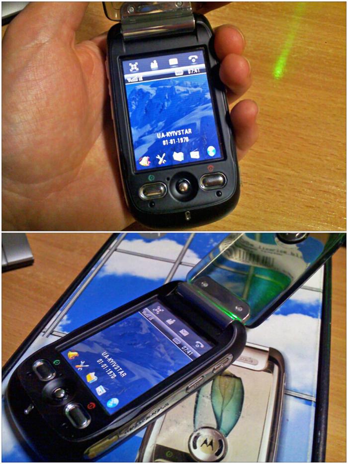 Mobile-nostalgie-015