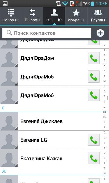 Screenshot_2013-04-24-10-56-37