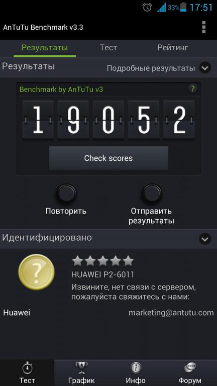 Screenshot_2013-05-15-17-51-14