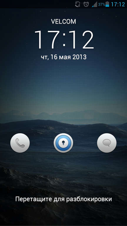 Screenshot_2013-05-16-17-12-36