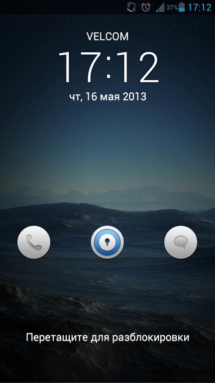 Screenshot_2013-05-16-17-12-36