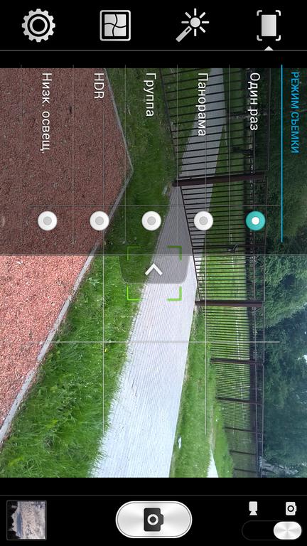 Screenshot_2013-05-20-14-21-20