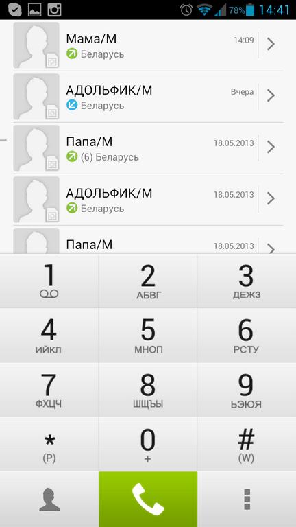 Screenshot_2013-05-20-14-41-52
