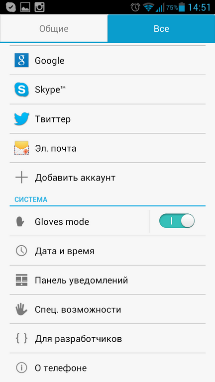 Screenshot_2013-05-20-14-51-33