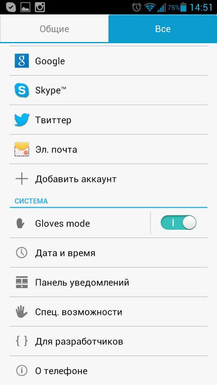 Screenshot_2013-05-20-14-51-33