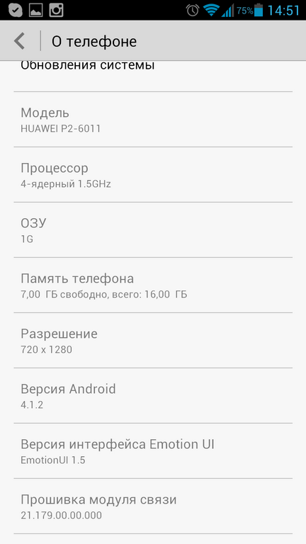 Screenshot_2013-05-20-14-51-40