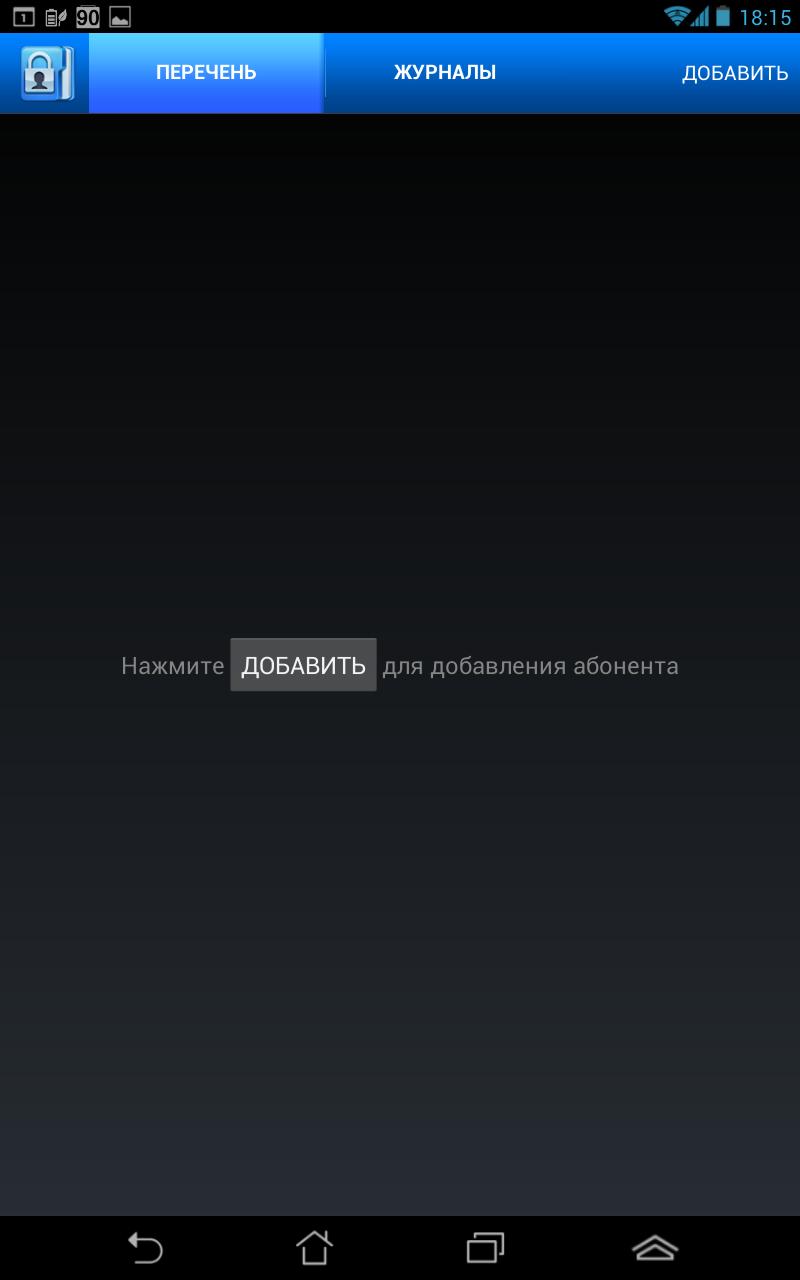 Screenshot_2013-05-24-18-15-02