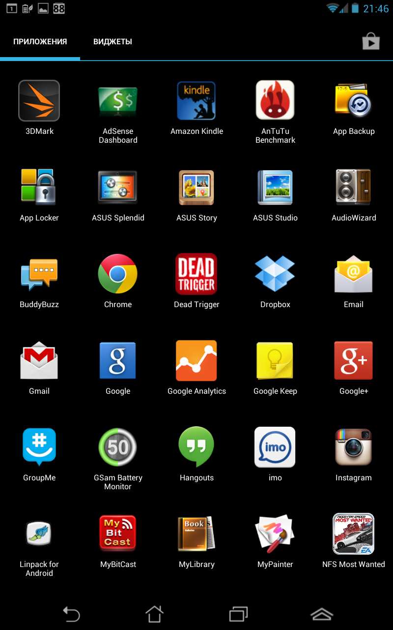 Screenshot_2013-05-24-21-46-34