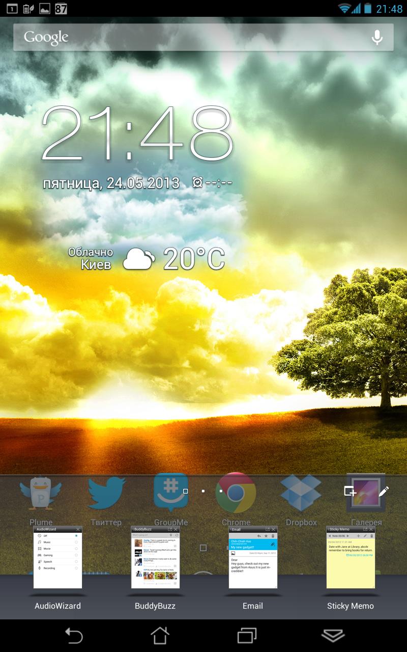 Screenshot_2013-05-24-21-48-50