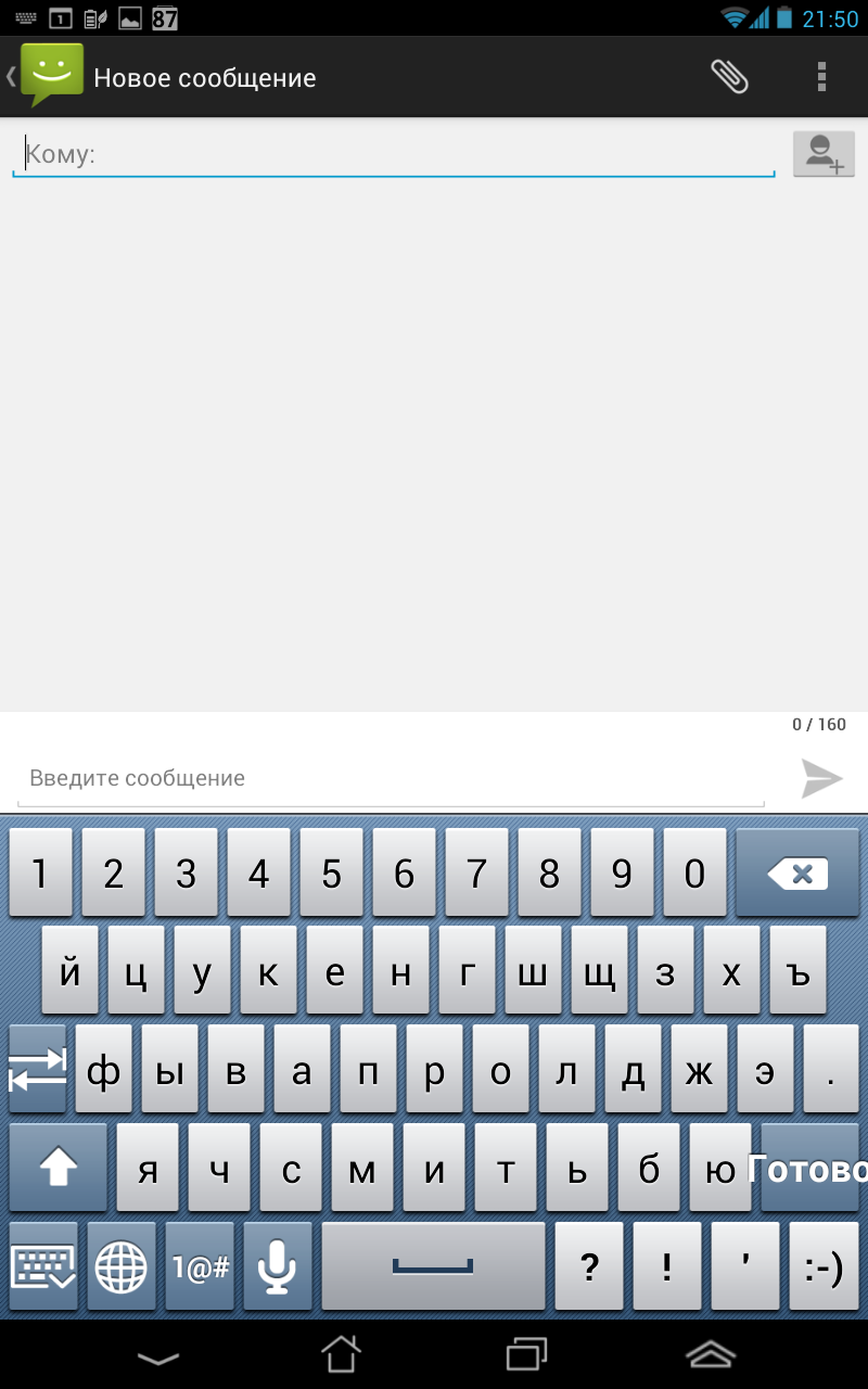 Screenshot_2013-05-24-21-50-56