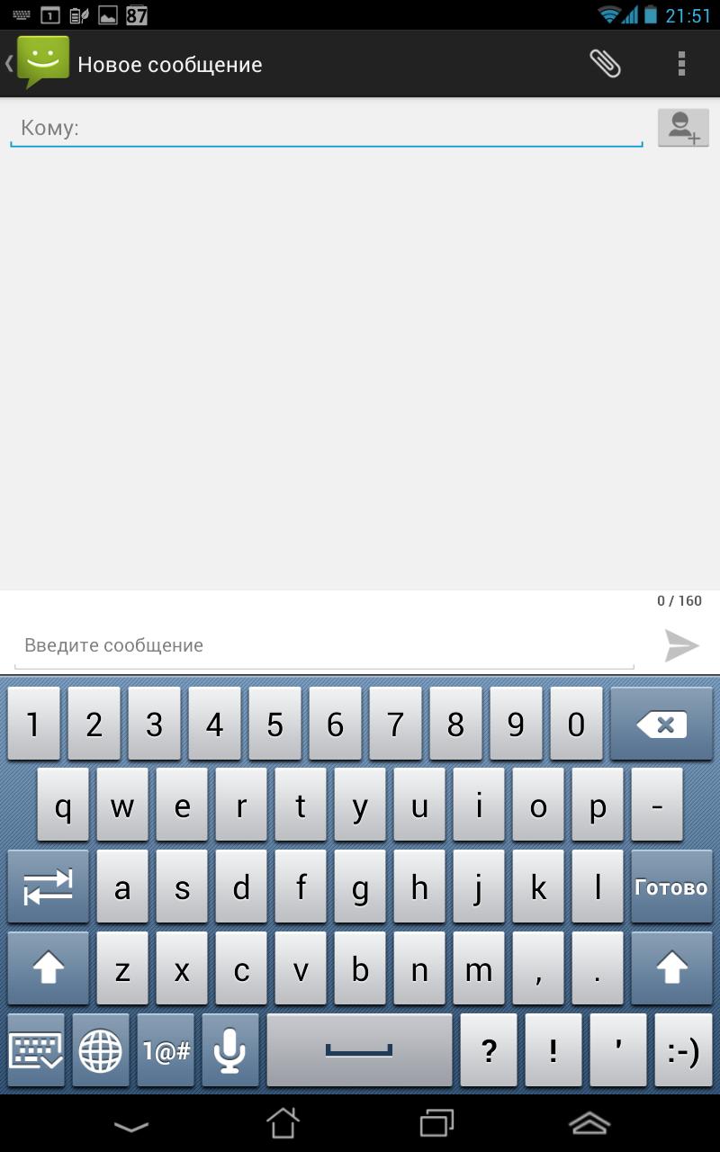 Screenshot_2013-05-24-21-51-05