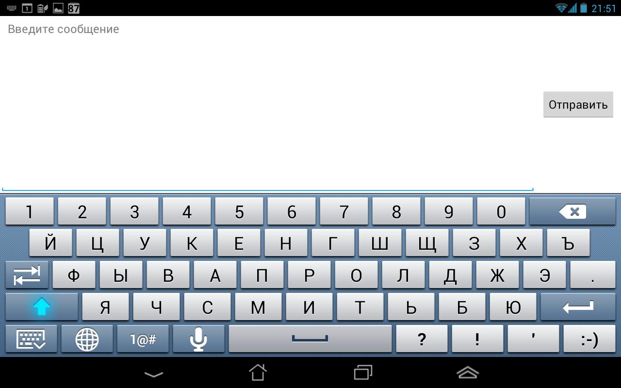 Screenshot_2013-05-24-21-51-57