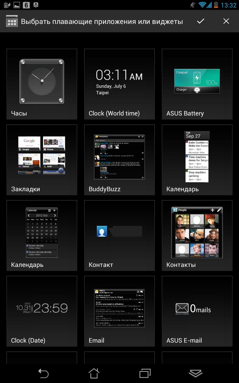 Screenshot_2013-05-27-13-32-17