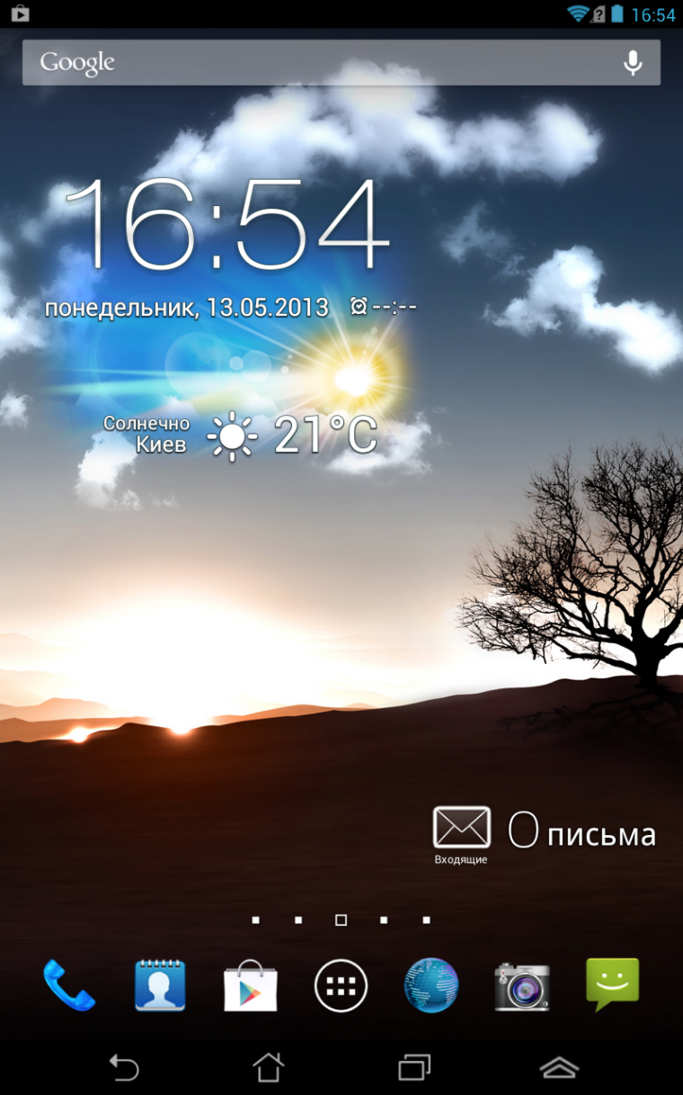 Screenshots_20130513_045528