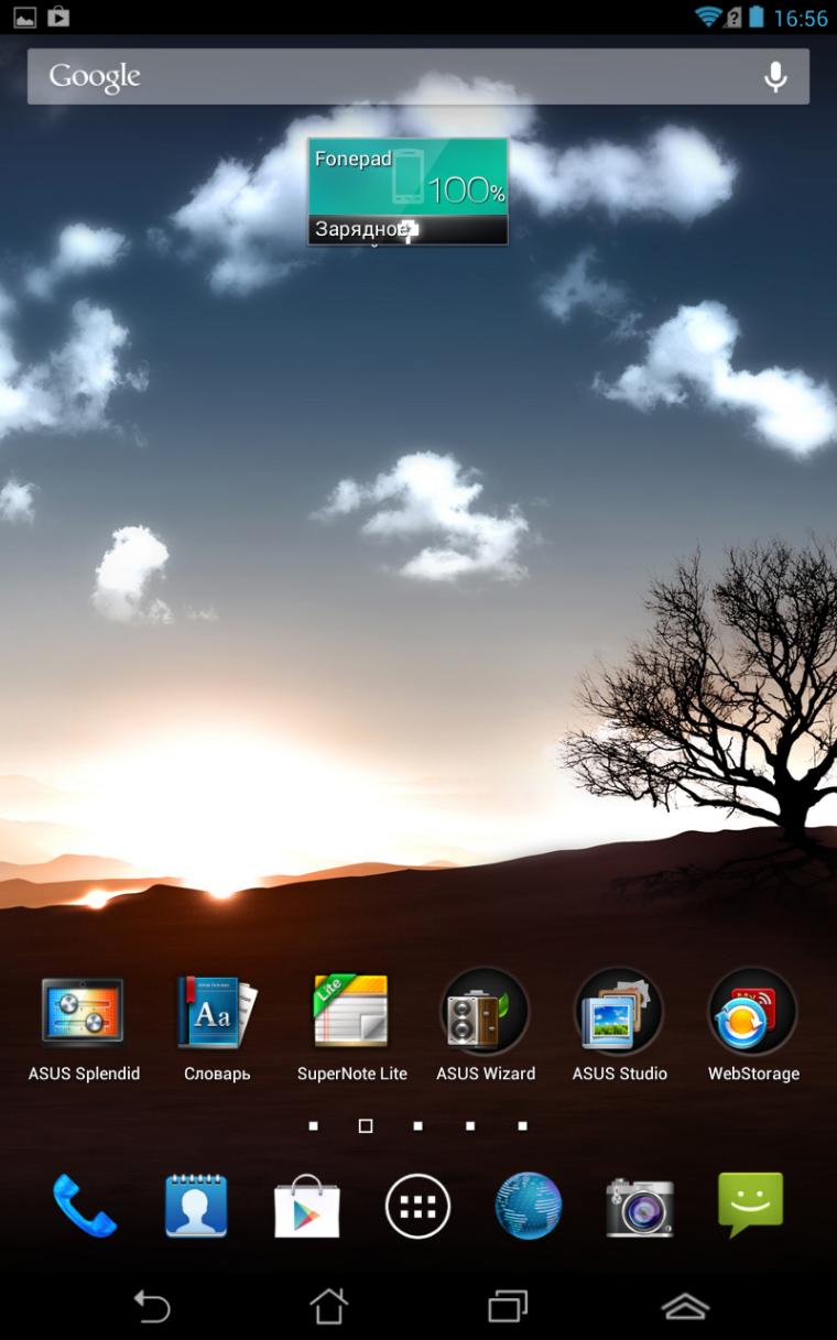 Screenshots_20130513_045607
