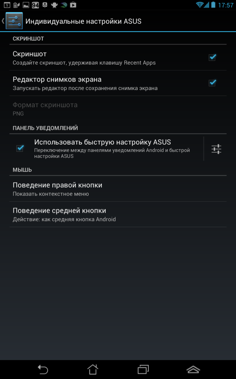 Screenshots_20130524_055743