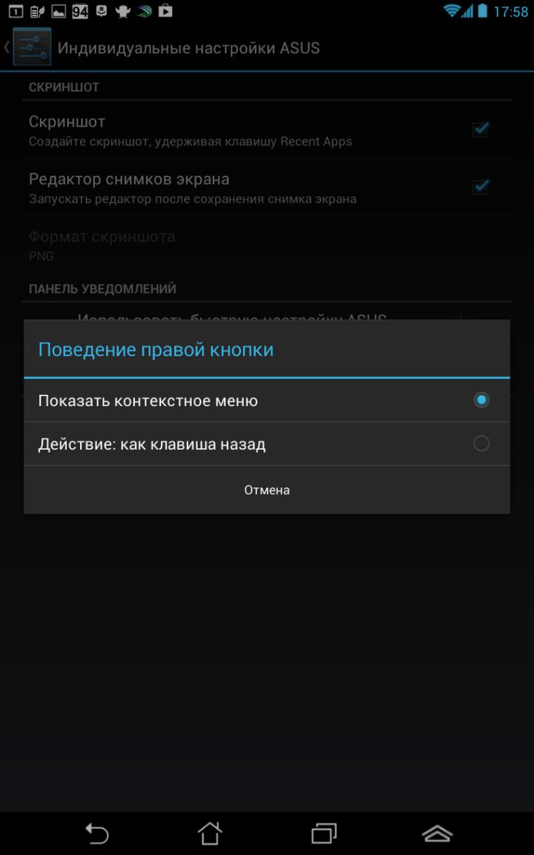 Screenshots_20130524_055846