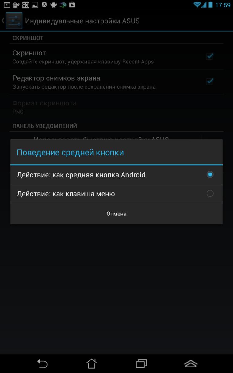 Screenshots_20130524_055909