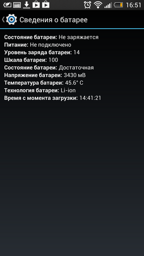 htc_one_screen_08