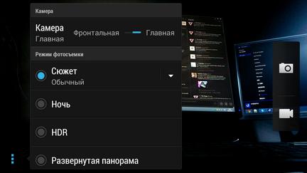 htc_one_screen_12