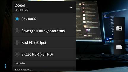 htc_one_screen_13