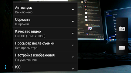 htc_one_screen_14