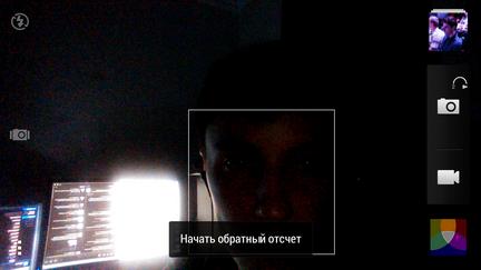htc_one_screen_15