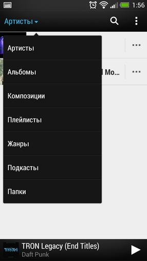 htc_one_screen_23