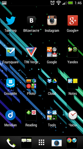 htc_one_screen_24