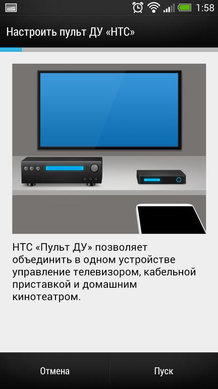 htc_one_screen_33