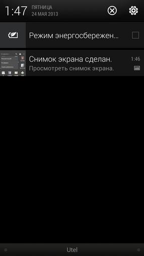 htc_one_screen_37