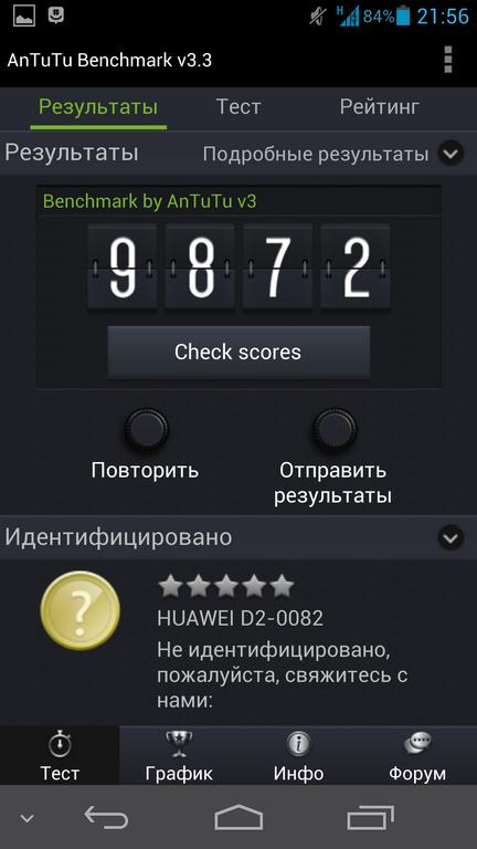 Ascend_D2_screen_03