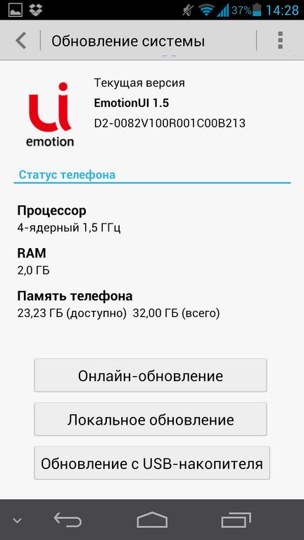 Ascend_D2_screen_09