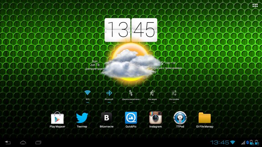 Motorola-Lapdock-100-014
