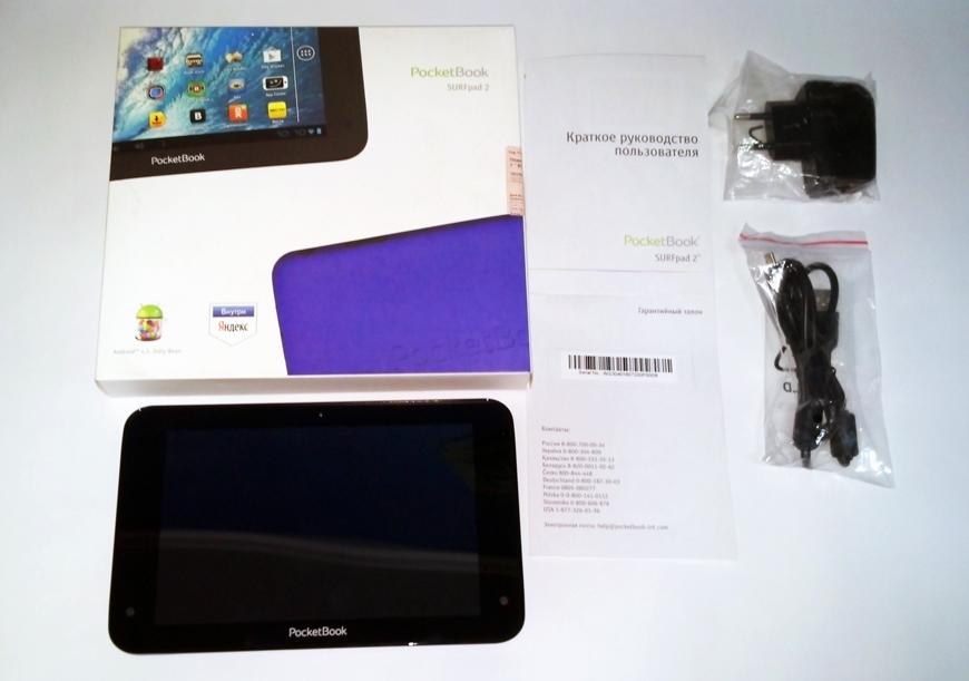 PocketBook-SurfPad-2-002