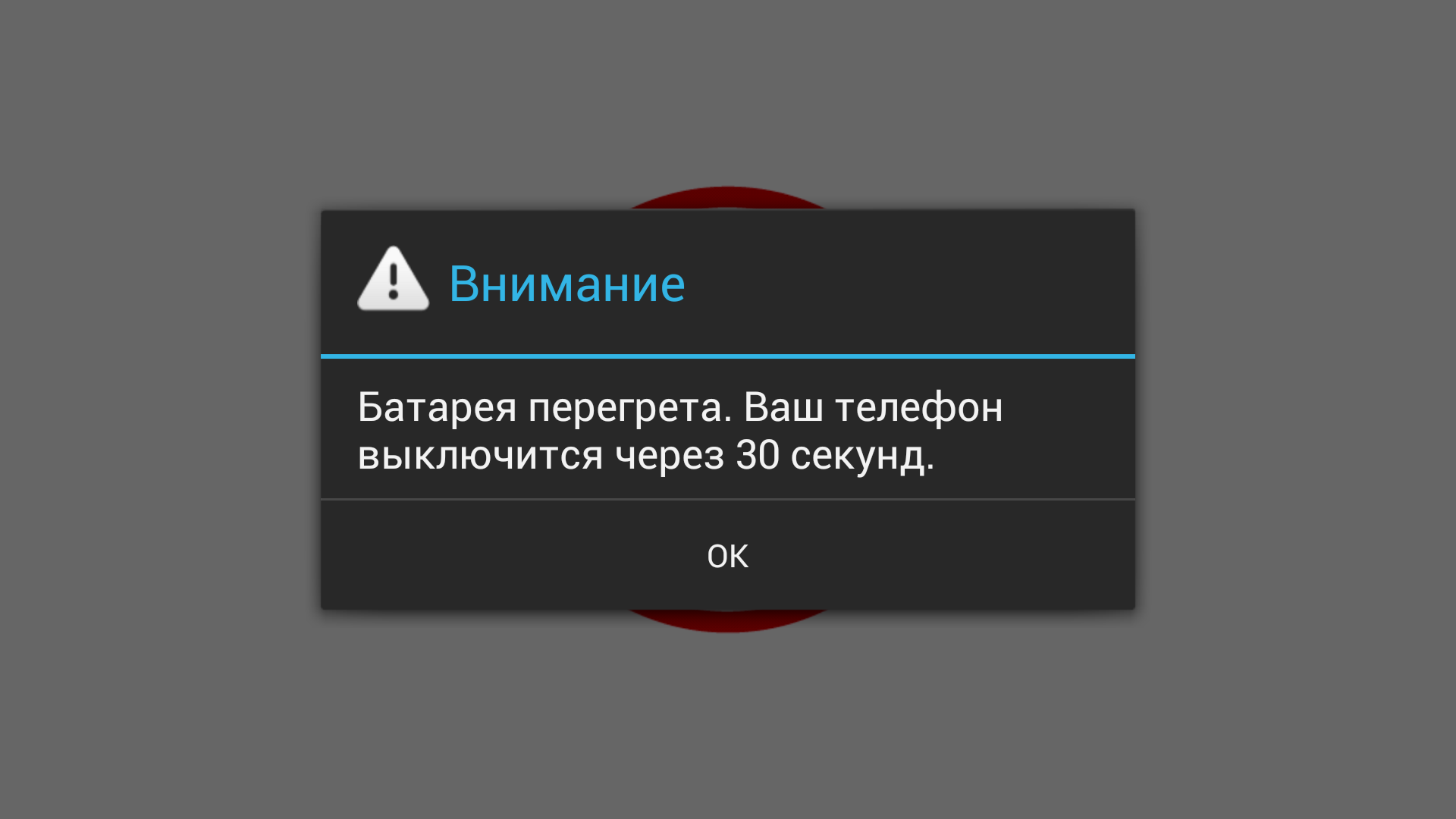 Screenshot_2013-06-06-01-25-07