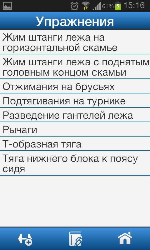 trenirovka_001