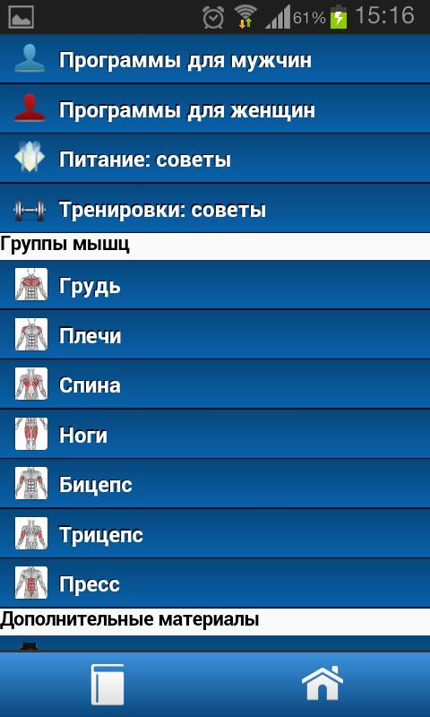 trenirovka_002
