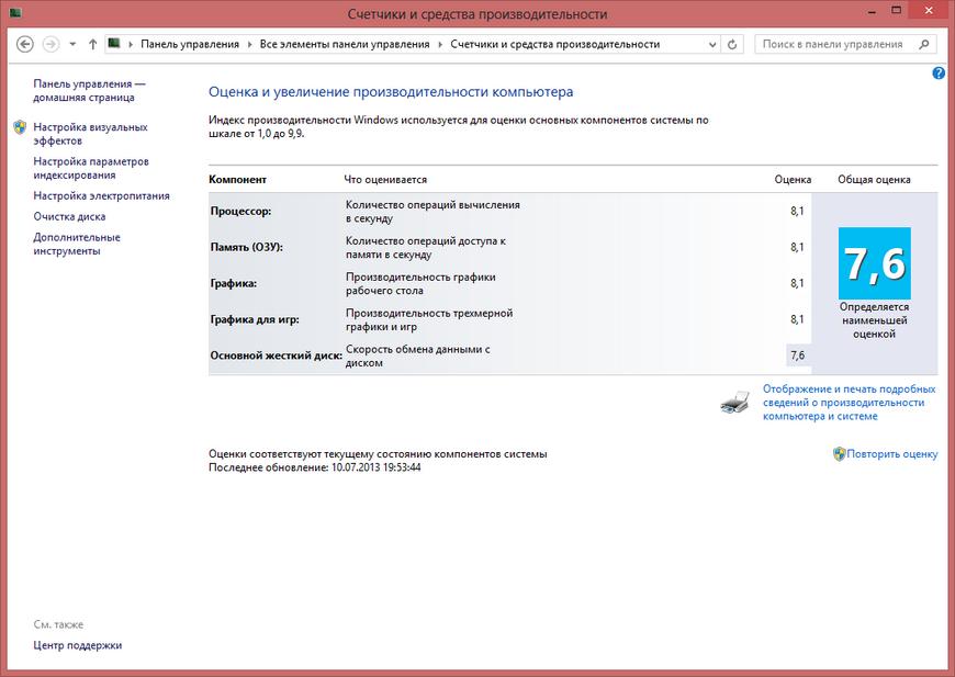 ASUS_G30AB_screen_04